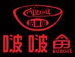 鱼主题快餐加盟品牌-咕噜啵啵鱼
