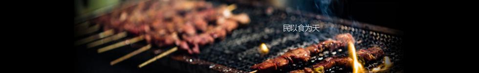 木屋烧烤加盟