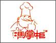 黄焖鸡米饭加盟店排行榜-冯掌柜黄焖鸡米饭