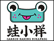 炭火蛙锅加盟排行榜-蛙小样
