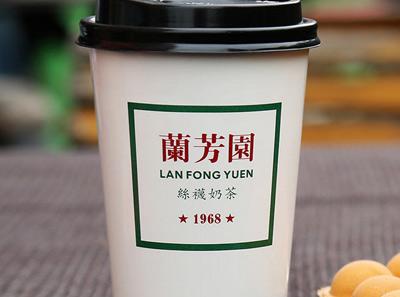 兰芳园加盟 丝袜奶茶 1968年