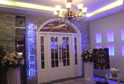 【咖啡之翼咖餐厅】我们的城市客厅