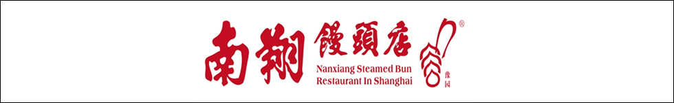 南翔馒头店加盟
