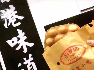 【利强记加盟】香港小吃加盟