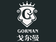 戈尔曼牛排