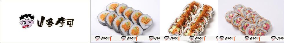 V多寿司加盟
