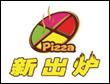 新出炉披萨加盟