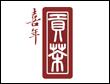 台湾贡茶十大加盟品牌-喜年贡茶