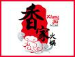 毛肚火锅加盟十大品牌-香家火锅