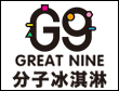 G9分子冰淇淋