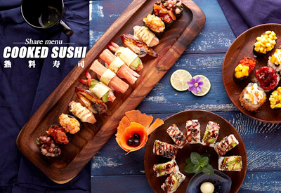 鲜目录熟料寿司