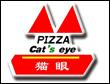 猫眼比萨加盟