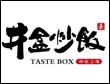 炒饭加盟连锁10大品牌-井盒炒饭