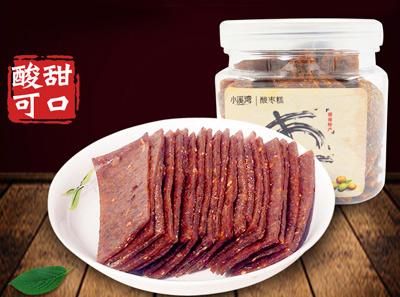 长沙魔呀食品网站_湖南省餐饮加盟店大全 - 湖南省餐饮品牌有哪些(第2页) - 餐饮杰