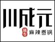 川成元麻辣香锅加盟