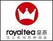 台湾贡茶十大加盟品牌-royaltea皇茶