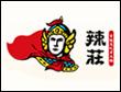 火锅加盟品牌排行榜-辣庄老火锅