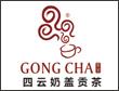 台湾贡茶十大加盟品牌-四云奶盖贡茶