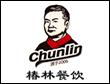 麻辣拌十大加盟店排行榜-椿林麻辣烫