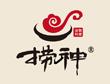 捞神火锅汤物料理