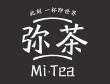名牌奶茶店加盟排行榜-弥茶