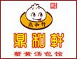 鼎和轩蟹黄汤包加盟