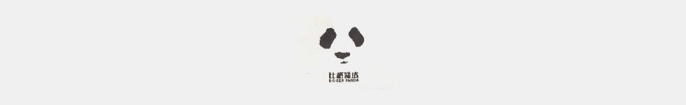 熊猫老灶火锅加盟