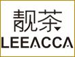 新式茶饮加盟排行榜-LEEACCA靚茶