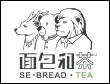 名牌奶茶店加盟排行榜-面包和茶