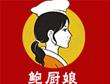 外卖快餐店加盟哪家好-鲍厨娘黄焖鸡米饭