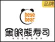 外带寿司加盟品牌十大排行榜-黑眼熊寿司