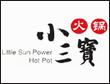 上海餐厅排行榜前十名-小三宝火锅