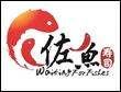 佐鱼寿司加盟