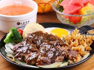 巴豪台湾牛排馆