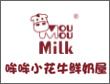哞哞小花牛鲜奶屋