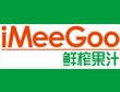 鲜榨汁排行榜10强-IMeeGoo