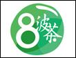 8波茶加盟