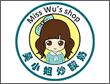 吴小姐炒酸奶加盟