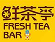 鲜茶亭饮品加盟