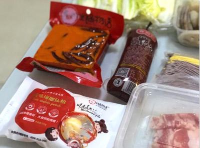 火锅烧烤食材超市
