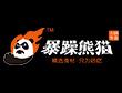 火锅食材加盟店10大品牌-暴躁熊猫火锅食材外卖
