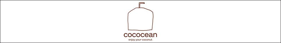 cococean加盟
