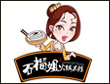 石榴姐火锅米线加盟