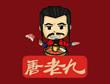 唐老九涮羊肉火锅加盟