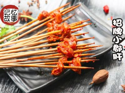 记忆故事串串香,传统成都味,好吃又实惠