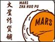 炸串加盟店10大品牌-火星炸货铺