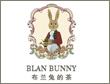 布兰兔的茶