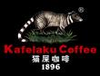 猫屎咖啡加盟