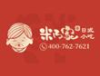 章鱼小丸子品牌排行-米乃家日式小吃
