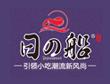 章鱼小丸子加盟店排行榜-日船章鱼小丸子